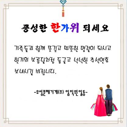 fb3dd75f6f5737acfd56e8b1c0f6eee6_1600990526_0119.jpg